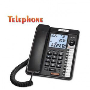 DRN Telephone Set DR-S016