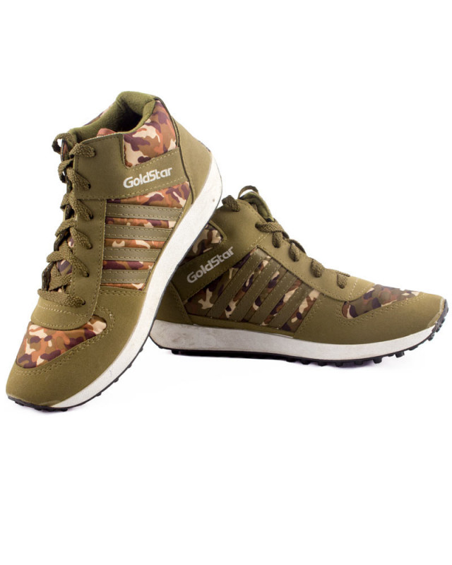 26a514a508 Buy Goldstar Brown Sports, Casual Shoe (612-Combat Brown) online at best  price in Nepal - Reddoko . com