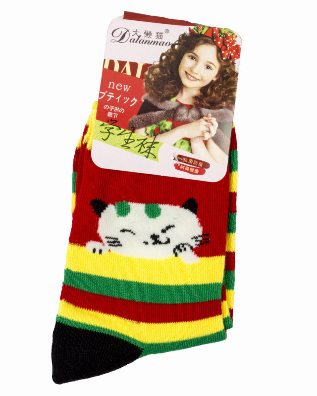 e19e60d71e9 Buy Girls Colorful Striped Socks online at best price in Nepal ...